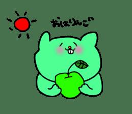 Yodareneko6 sticker #2210005