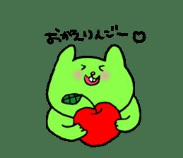 Yodareneko6 sticker #2210007
