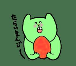 Yodareneko6 sticker #2210008