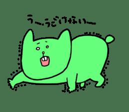 Yodareneko6 sticker #2210018