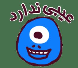 friends (Farsi Ver.) sticker #2210125
