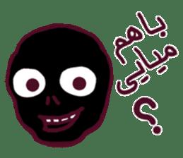 friends (Farsi Ver.) sticker #2210127