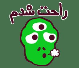 friends (Farsi Ver.) sticker #2210128