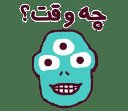 friends (Farsi Ver.) sticker #2210135