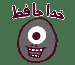 friends (Farsi Ver.) sticker #2210143