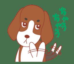 Beagle investigator Calvi & Glico sticker #2210191