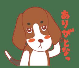 Beagle investigator Calvi & Glico sticker #2210197
