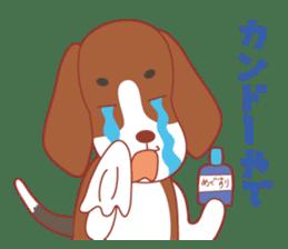 Beagle investigator Calvi & Glico sticker #2210205