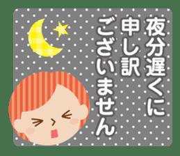 Daily conversation honorific sticker #2211116
