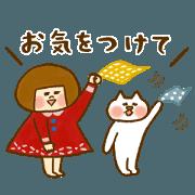 สติ๊กเกอร์ไลน์ Okappa Hanachan25