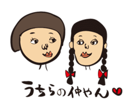 middle-aged man&middle-aged lady sticker #2211512