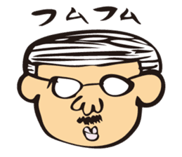 middle-aged man&middle-aged lady sticker #2211525