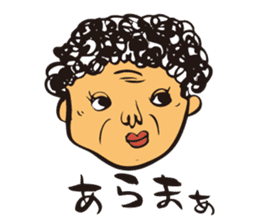 middle-aged man&middle-aged lady sticker #2211533