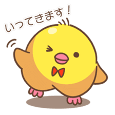 The Chick Sticker sticker #2212626