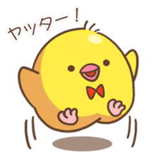 The Chick Sticker sticker #2212629