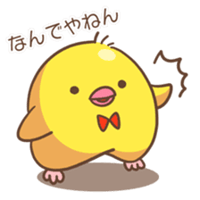 The Chick Sticker sticker #2212636