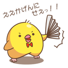 The Chick Sticker sticker #2212637