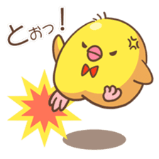 The Chick Sticker sticker #2212638