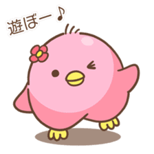 The Chick Sticker sticker #2212645