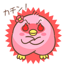The Chick Sticker sticker #2212653