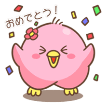 The Chick Sticker sticker #2212655