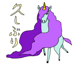 unicorn-san sticker #2216968