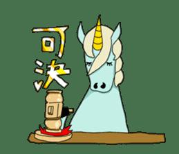 unicorn-san sticker #2216974