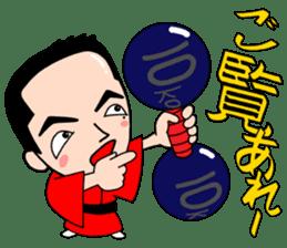 Sanyutei Tomu joke sticker sticker #2217867
