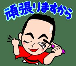 Sanyutei Tomu joke sticker sticker #2217869