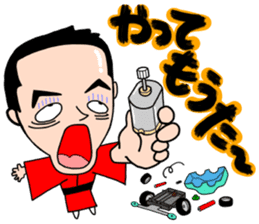 Sanyutei Tomu joke sticker sticker #2217870