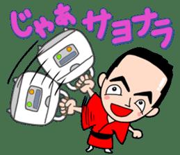Sanyutei Tomu joke sticker sticker #2217874