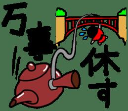 Sanyutei Tomu joke sticker sticker #2217877