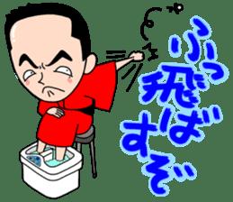 Sanyutei Tomu joke sticker sticker #2217878
