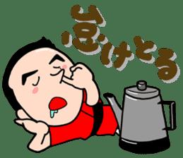 Sanyutei Tomu joke sticker sticker #2217882