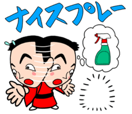 Sanyutei Tomu joke sticker sticker #2217883