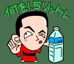 Sanyutei Tomu joke sticker sticker #2217888