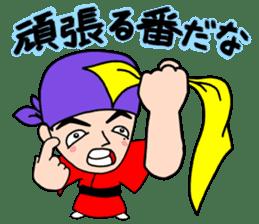 Sanyutei Tomu joke sticker sticker #2217890