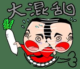 Sanyutei Tomu joke sticker sticker #2217893