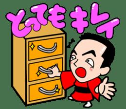 Sanyutei Tomu joke sticker sticker #2217896