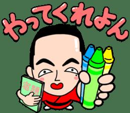 Sanyutei Tomu joke sticker sticker #2217897