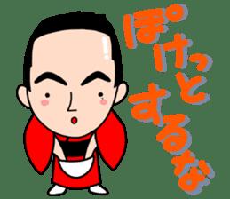 Sanyutei Tomu joke sticker sticker #2217901