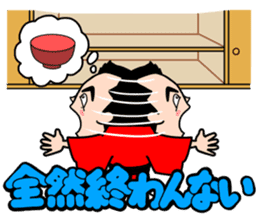 Sanyutei Tomu joke sticker sticker #2217902
