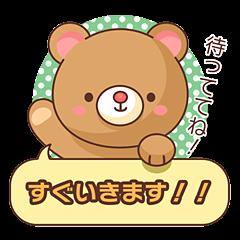 Bear message Sticker