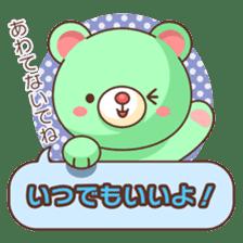 Bear message Sticker sticker #2218106