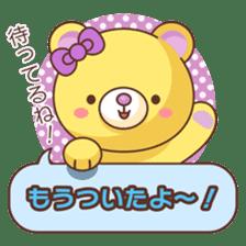 Bear message Sticker sticker #2218110