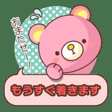 Bear message Sticker sticker #2218111