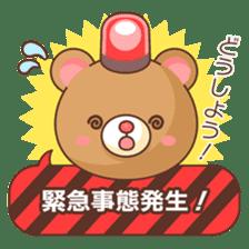 Bear message Sticker sticker #2218112