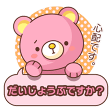 Bear message Sticker sticker #2218115