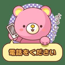 Bear message Sticker sticker #2218116