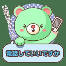 Bear message Sticker sticker #2218117